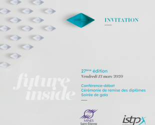 invitation future inside 2020
